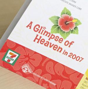 heaven9